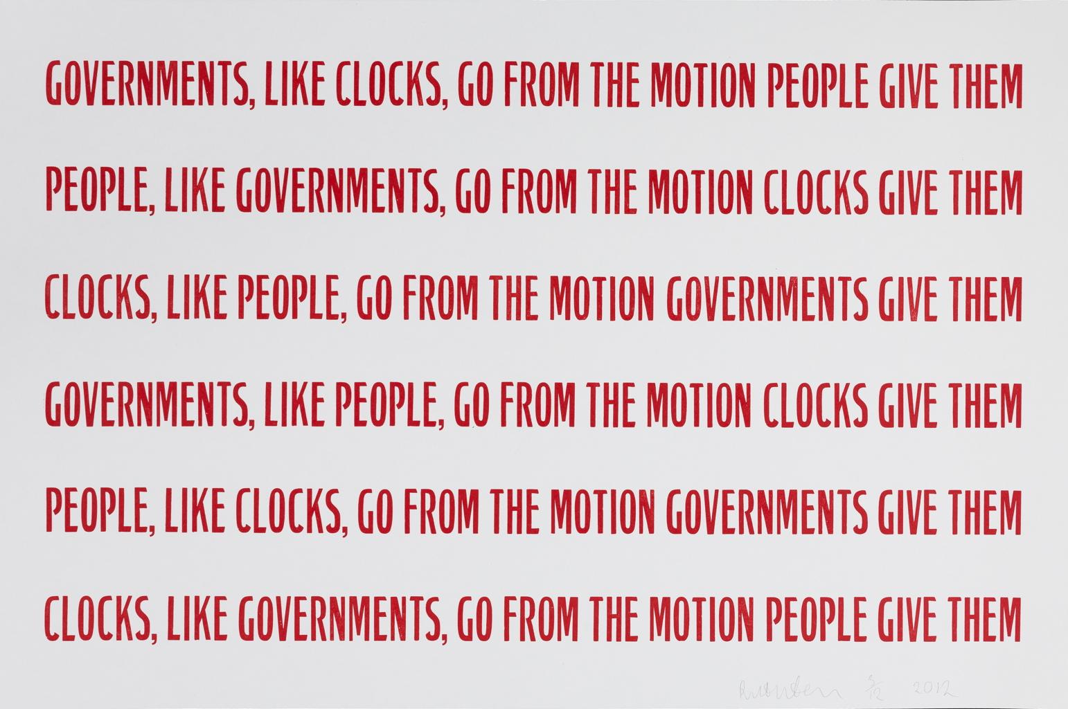 Government People Clocks Zkm