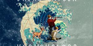 Im Weltraum schwebt eine Planet in Form einer Welle. In ihr befinden sich ein Reh und zwei Jungen. Ein Junge blickt suchend durch ein Fernrohr.