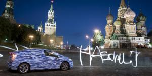 A car in a square in Russia
