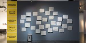 A wall with several embossed papers