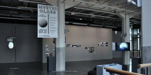 Blick in die Ausstellung »MASTERCLASS 2017«