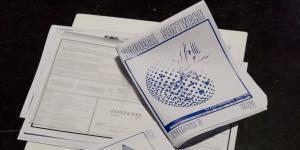 Das Foto zeigt verschiedene Ausgaben der Zeitschrift »Radical Software«