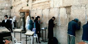 Wailing Wall VI