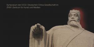 Plakat zum Symposium »Kunst und Macht in der Geschichte Chinas«