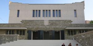 Exterior view of the Nová Synagóga in Žilina, Slovakia