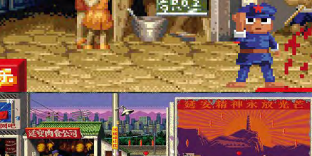 """A split screen shows a normal and an enlarged view of a street in the Jump'n'Run-game """"Long March: Restart"""""""