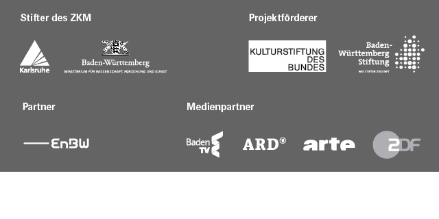 Logo Partner und Sponsoren