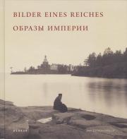 Cover der Publikation »Bilder eines Reiches«