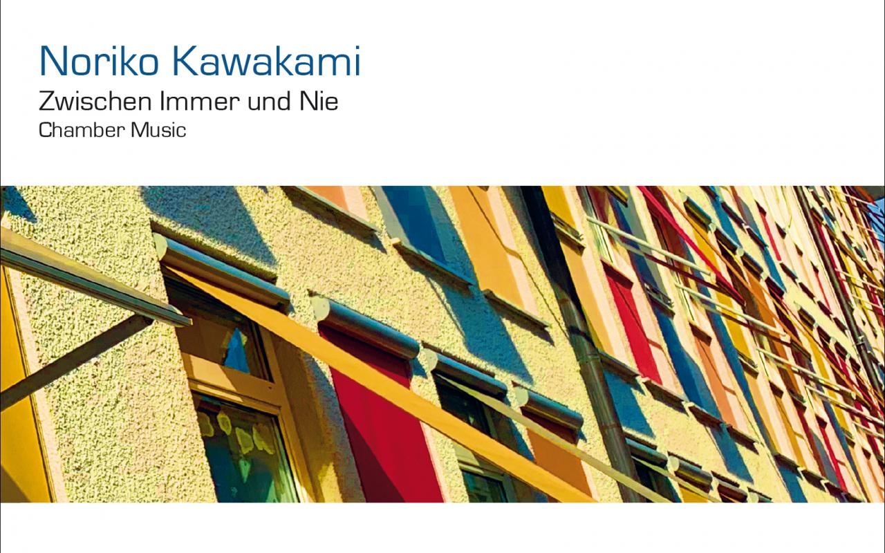Cover of audio CD »Between Always and Never«, building facade with colorful blinds