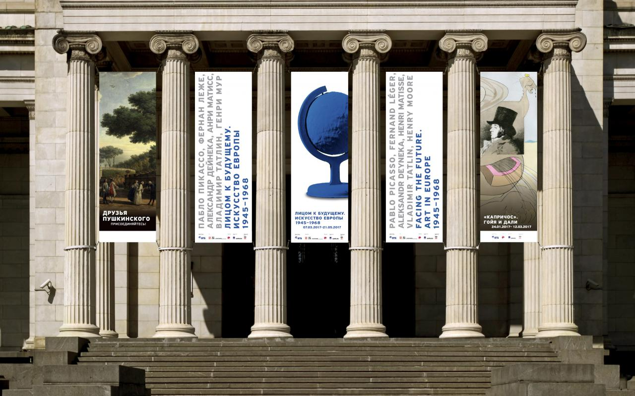 Exterior of the pillars of the Pushkin Museum in Moscow, between which banners are suspended