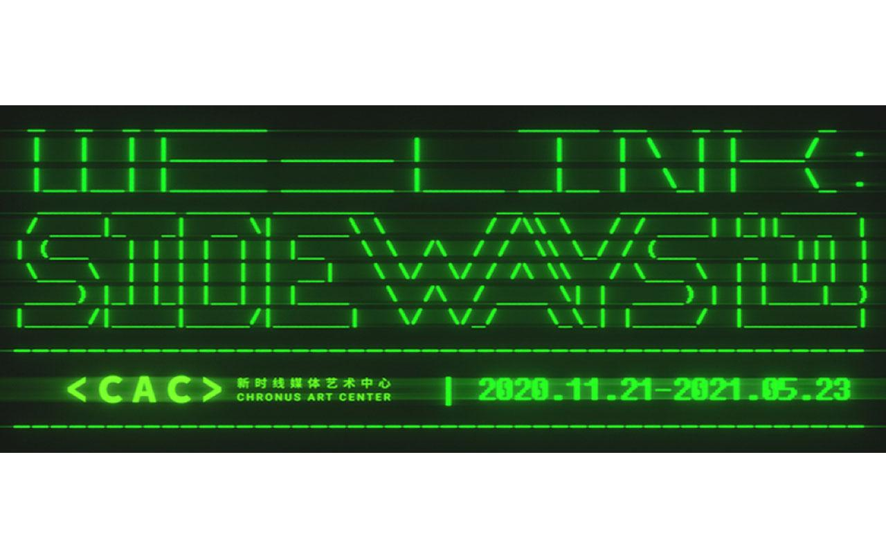 "Banner of the exhibition ""We=Link: Sideways"" at the Chronus Art Center CAC) Shanghai. A black background with the title in neon green."