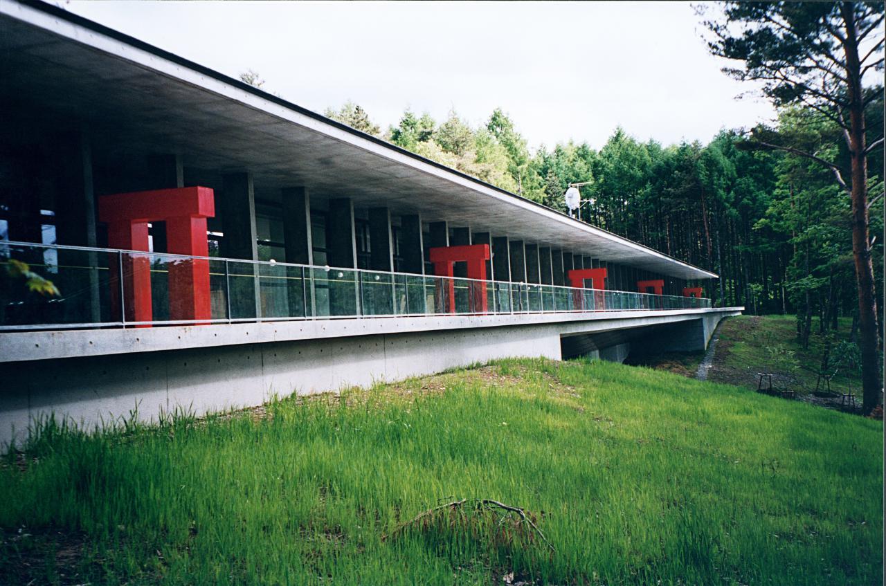 The Gates of Pythagoras 2002, Aomori JP
