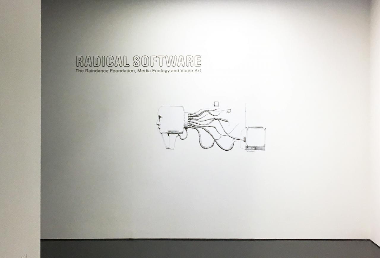 Blick in die Ausstellung »Radical Software«: Ausgang