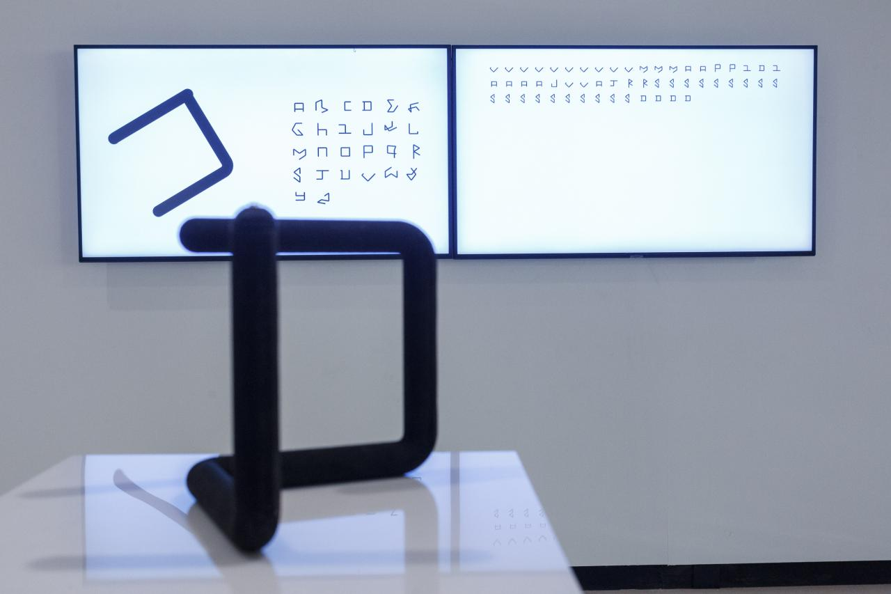 Blick in die Ausstellung »Open Codes. We are Data« in Bilbao