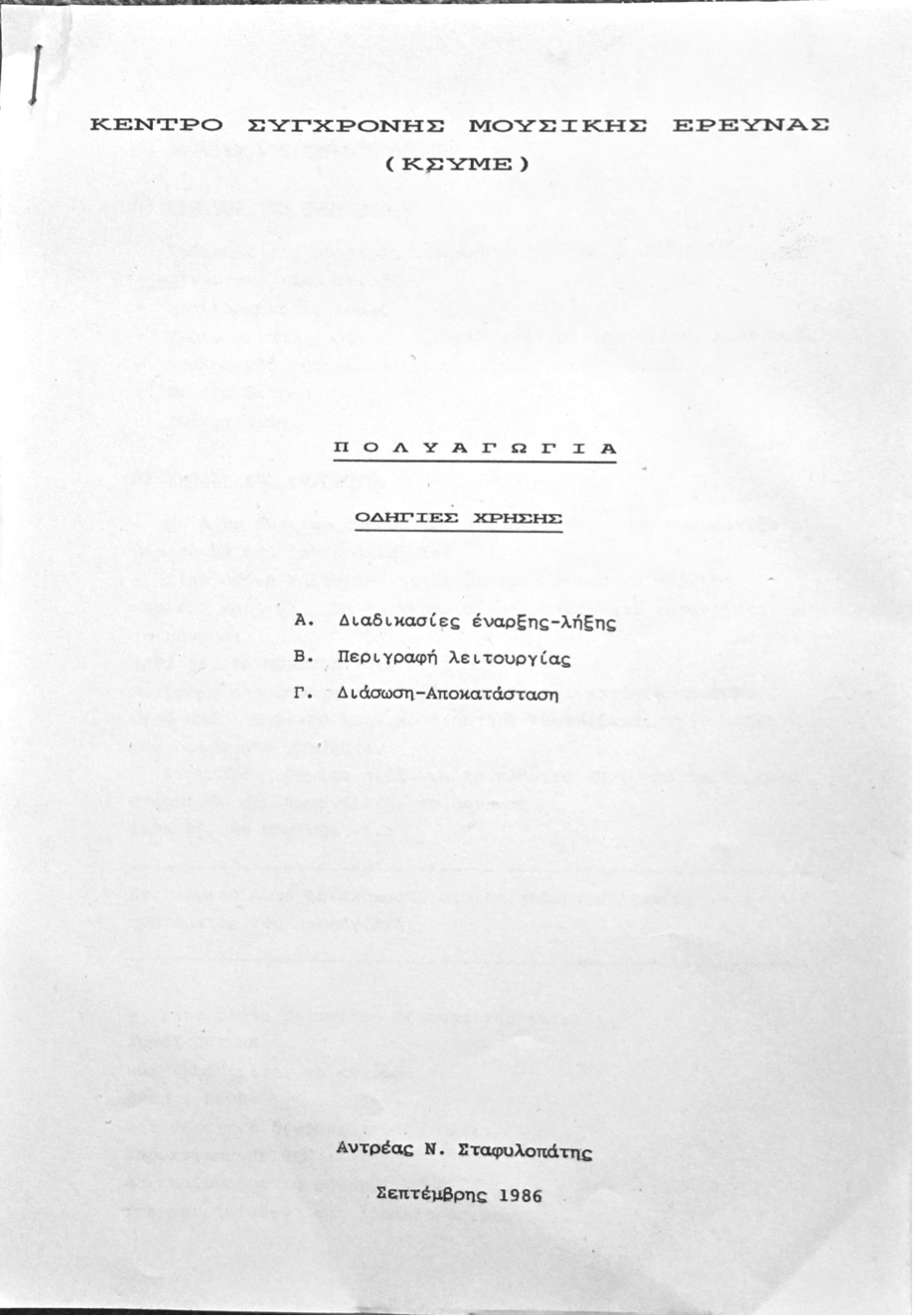 A scanned manual as part of the publication »From Xenakis's UPIC to Graphic Notation Today«