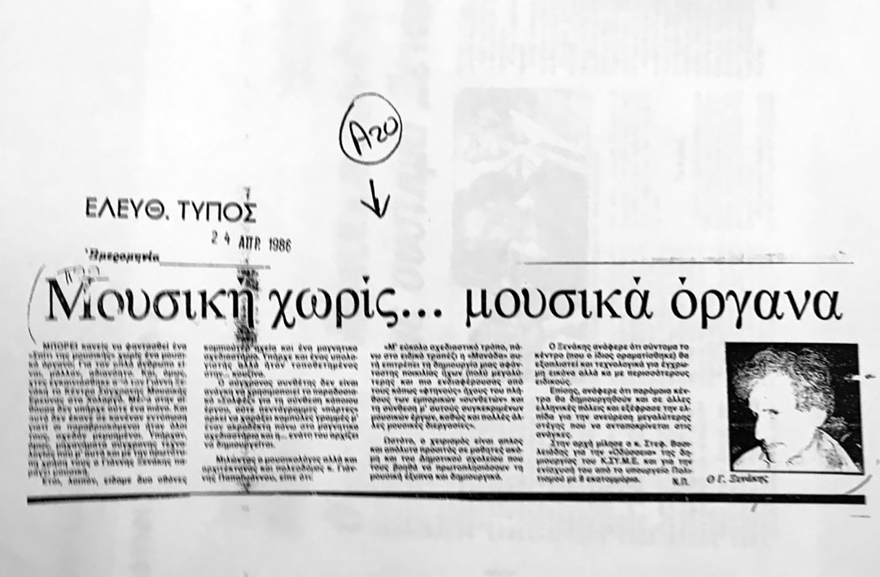 A scanned newspaper article as part of the publication »From Xenakis's UPIC to Graphic Notation Today«