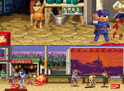 "A split screen shows a normal and an enlarged view of a street in the Jump'n'Run-game ""Long March: Restart"""