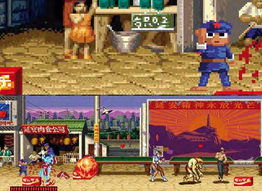 """Ein zweigeteilter Bildschirm zeigt eine normale und eine vergrößerte Ansicht einer Straßenszene aus dem Jump'n'Run-Spiel """"Long March: Restart"""""""
