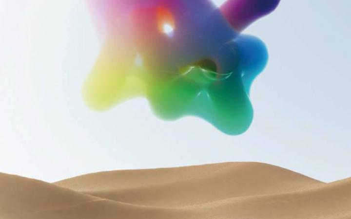 Digitale Collage zur Veranstaltung NO FAQ, ein buntes Gebilde über der Wüste