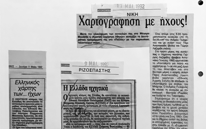 A scanned newspaper articles from May 1992 as part of the publication »From Xenakis's UPIC to Graphic Notation Today«
