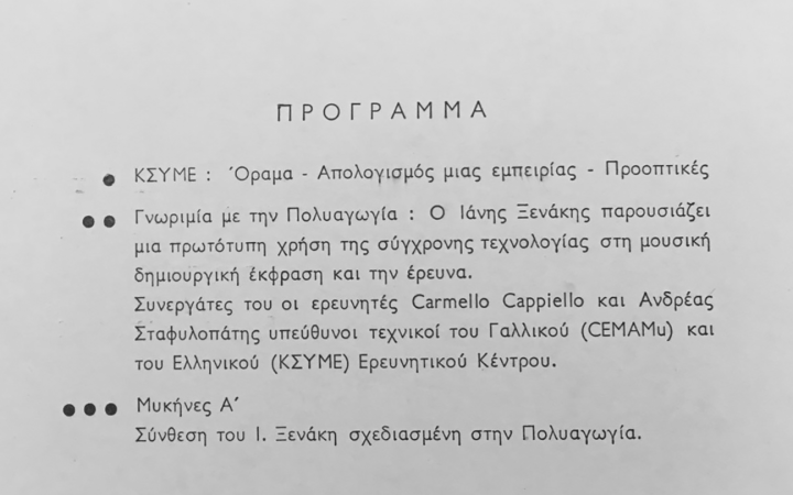 A scanned invitation to the KSYME opening with program items as part of the publication »From Xenakis's UPIC to Graphic Notation Today«