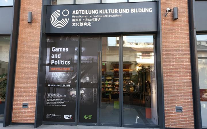 Die Eingangstür des Goethe-Instituts in Shanghai mit Ausstellungsplakaten.