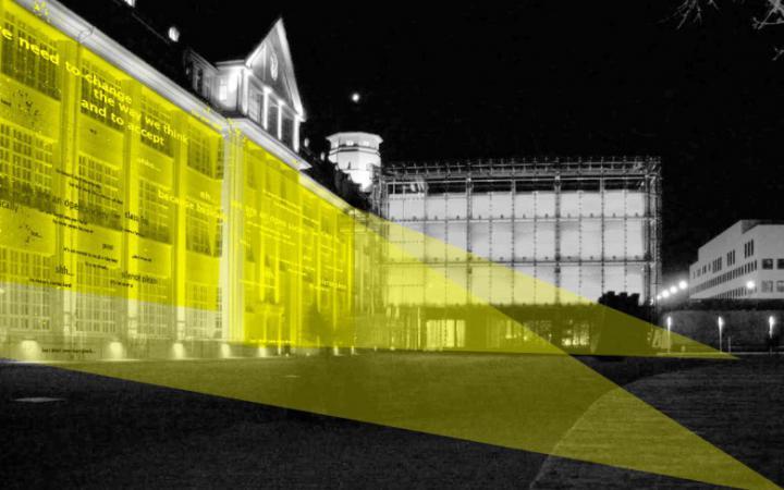 Sketch of the illuminated ZKM-facade.