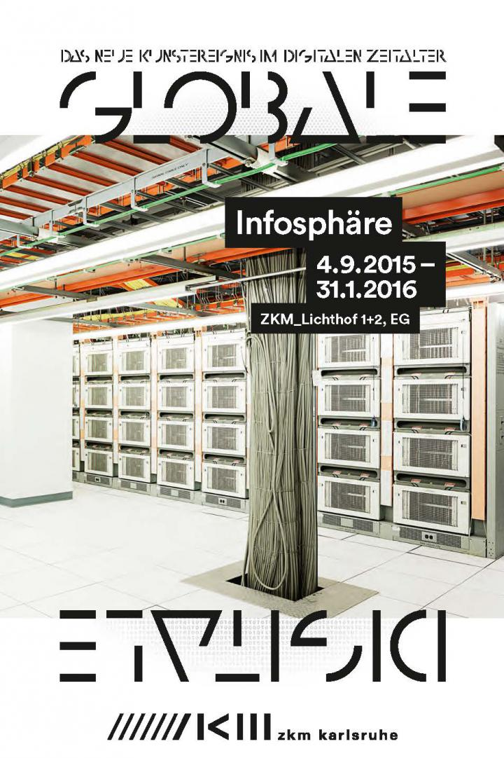 Cover of the brochure: photo of a server room