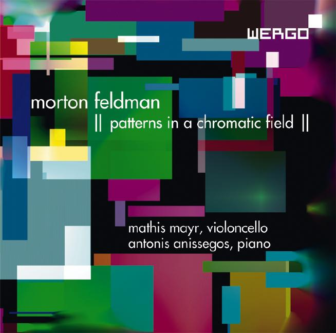 Colourful CD Cover