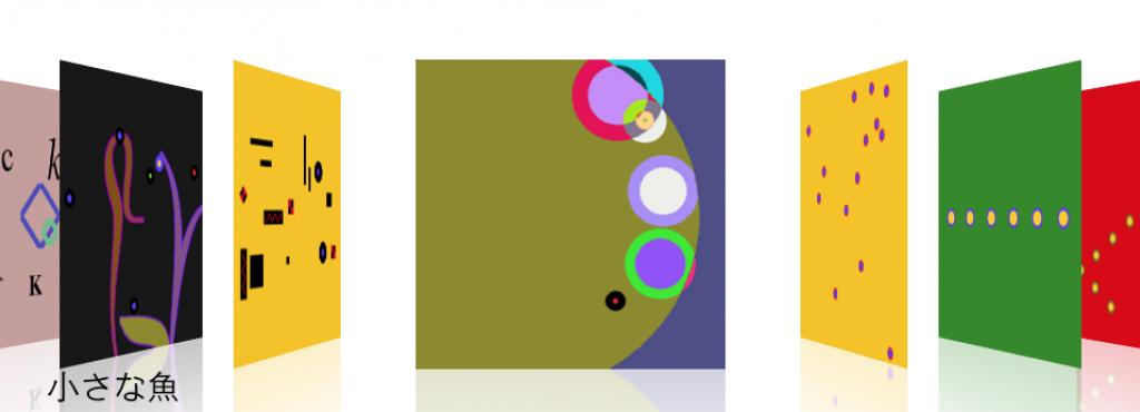Screenshot of the app »Small Fish«