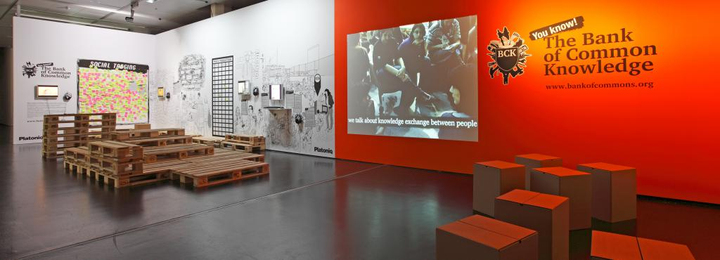 """Exhibition view """"Banquete. Nodes and Networks"""""""