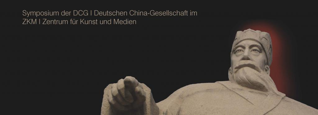 Poster for the symposium »Art and Power in the History of China«