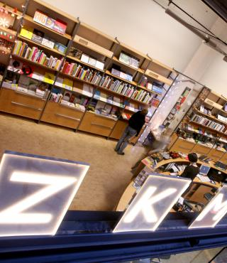View into the ZKM | Museum Shop