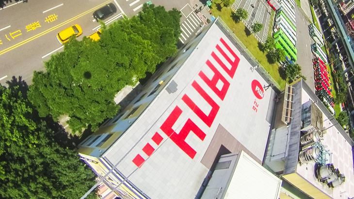 """The word """"many"""" in red letters on a roof"""