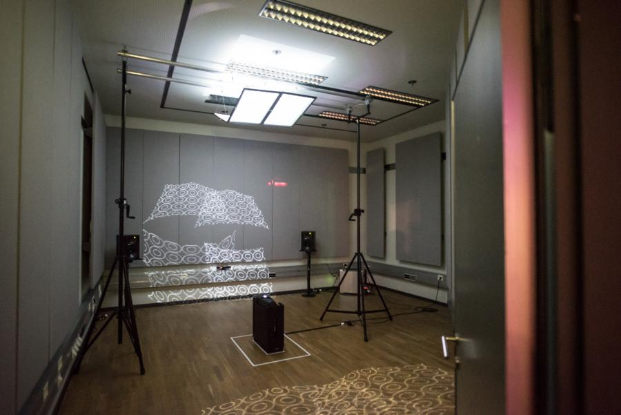 Nuno Cabrita, »Closer/Farther«, interactive installation