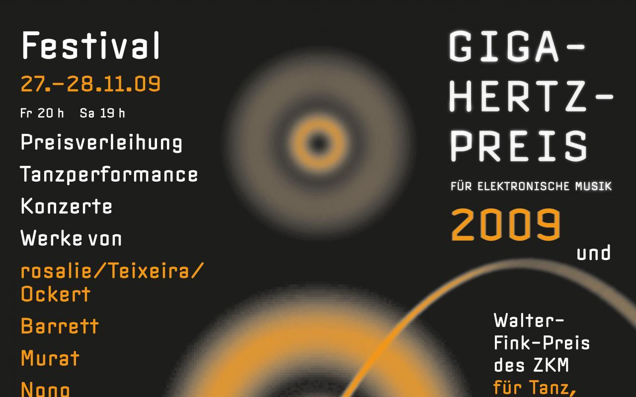 Web banner Giga-Hertz Award 2009 at ZKM | Karlsruhe