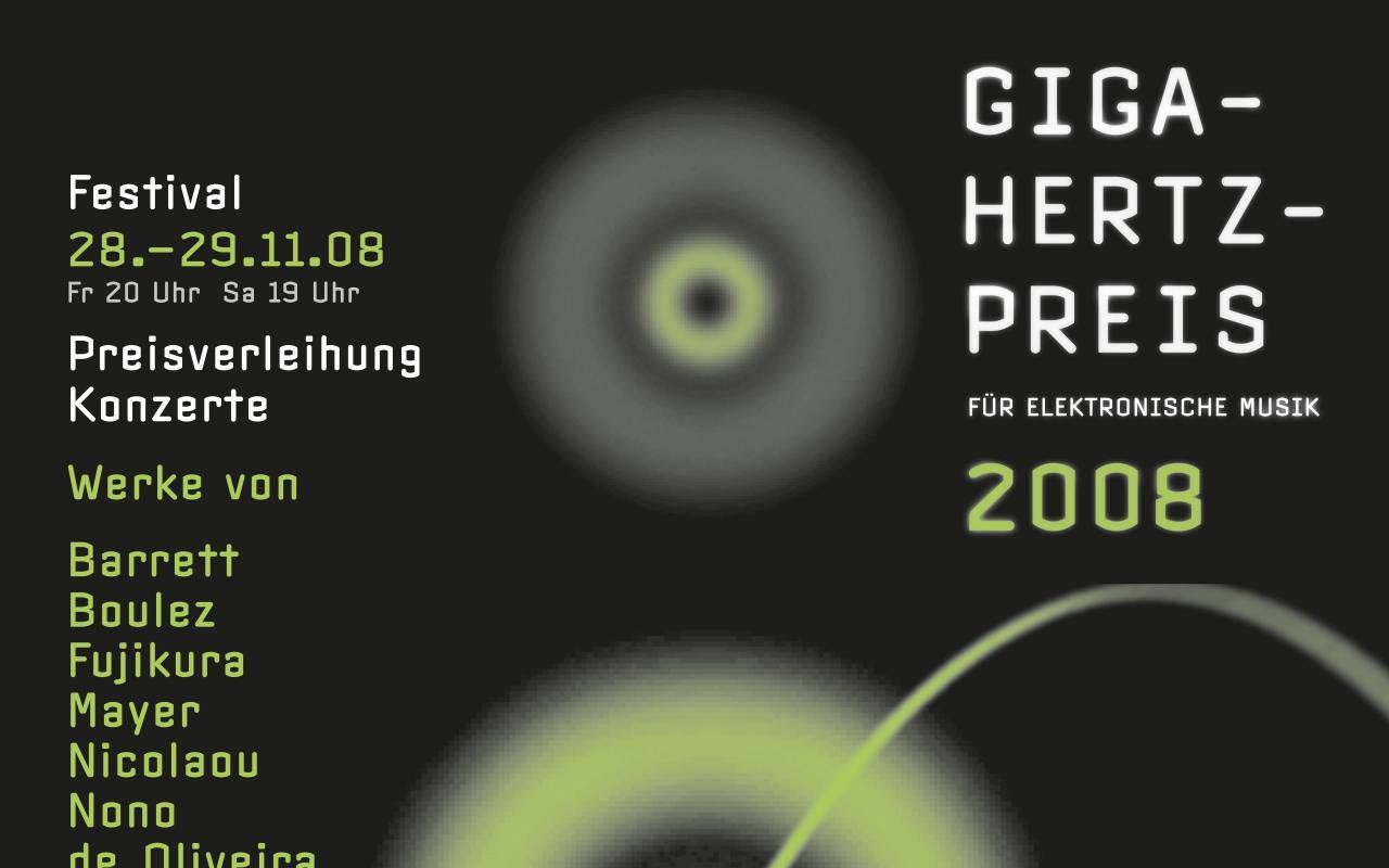 Web banner Giga-Hertz Award 2008 at ZKM | Karlsruhe