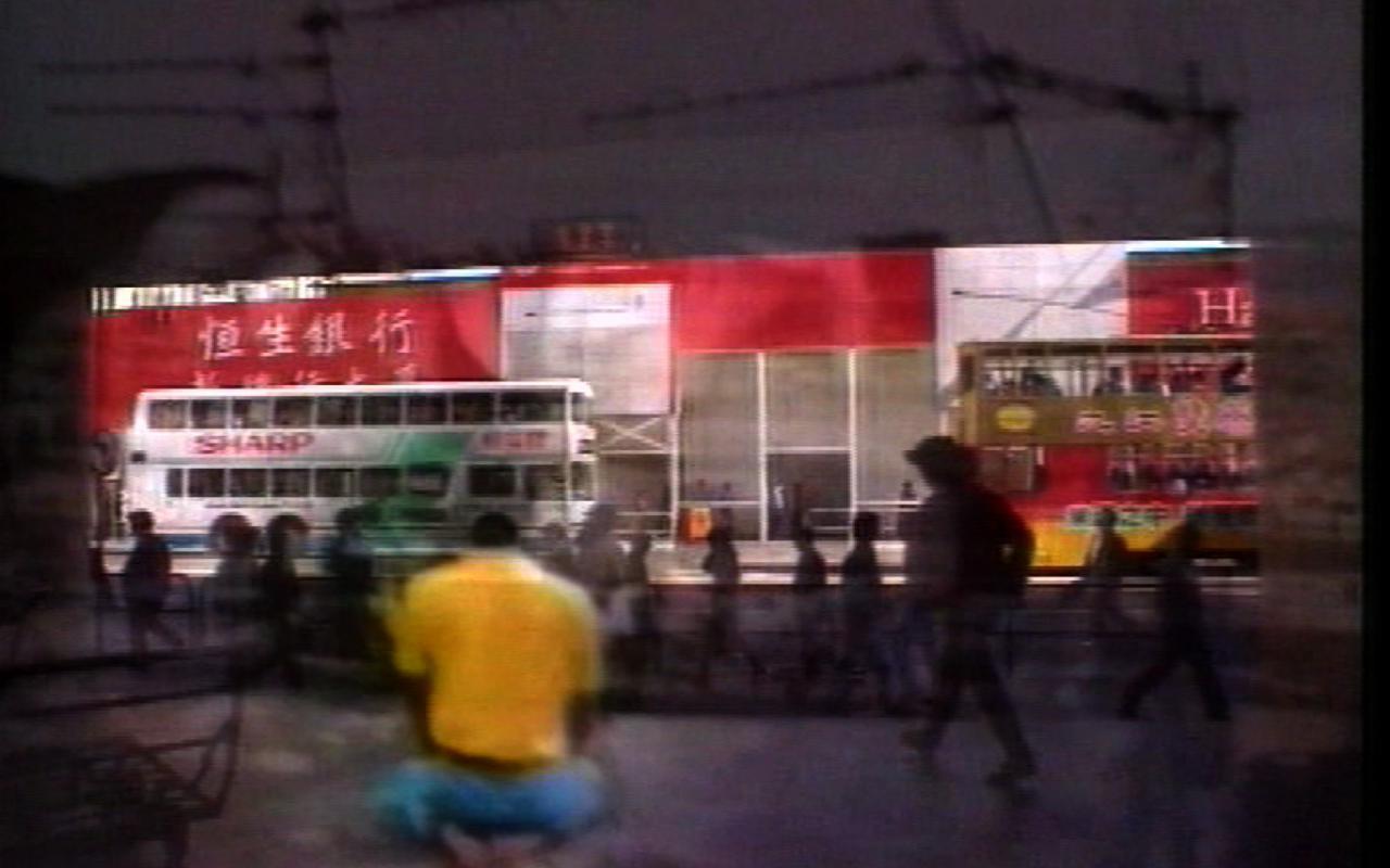 Hong Kong Song