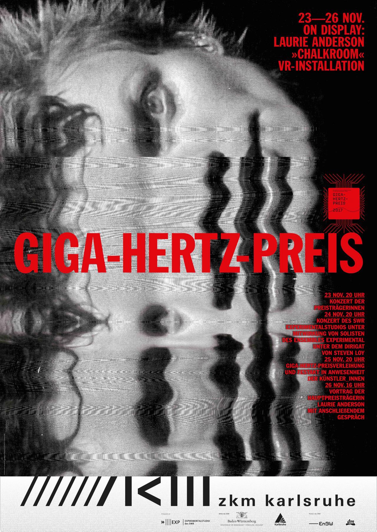 Poster Giga-Hertz Award 2017 at ZKM | Karlsruhe