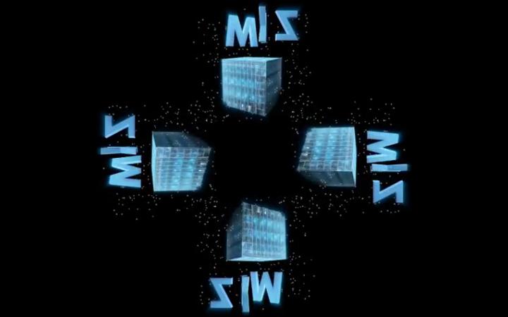 Ein Hologramm des ZKM_Kubus.