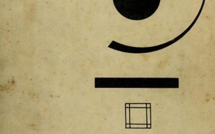 Buchcover von »Kandinsky, Punkt und Linie zu Fläche: Beitrag zur Analyse der malerischen Elemente«