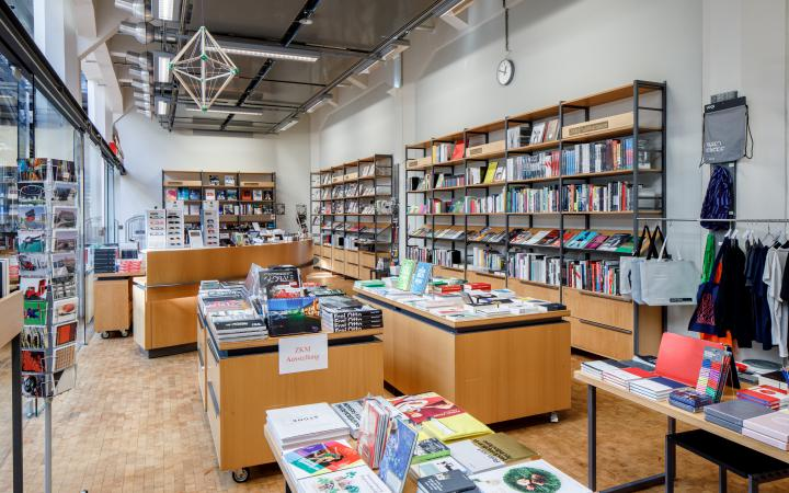 Der Shop des ZKM   Karlsruhe