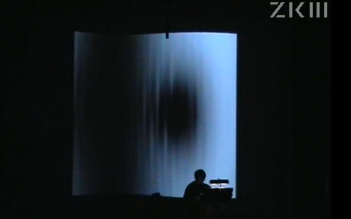 Concert Kumiko Omura, 2009, ZKM | Karlsruhe