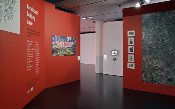 """Ausstellungsansicht """"Totalstadt. Beijing Case"""""""