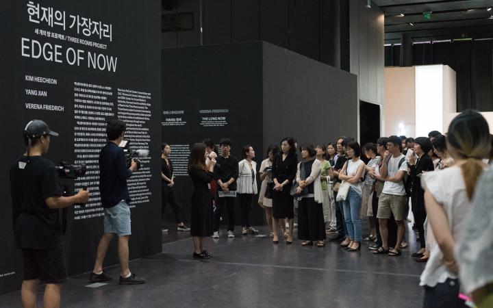 Impressionen der Eröffnung »Edge of Now«, Nam June Paik Center, Yongin.