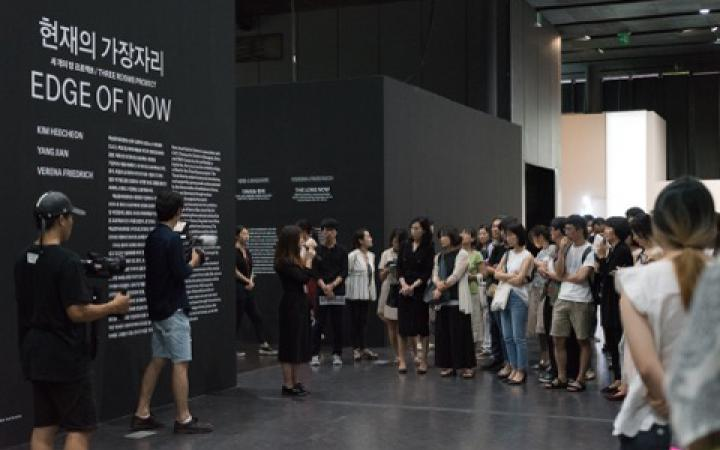 »Edge of Now« opening reception view at Nam June Paik Art Center, Yongin.