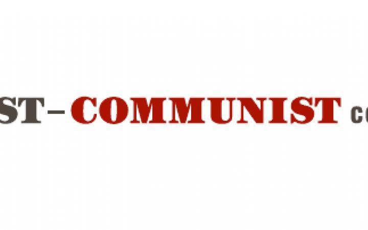 """Schriftzug auf weißem Grund: """"The Post-Communist Condition"""""""