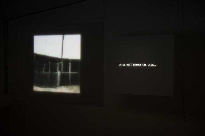 screenshot of the work »Closed loop«