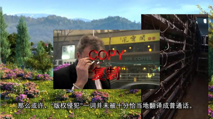 Superimposed film stills with different subtitles