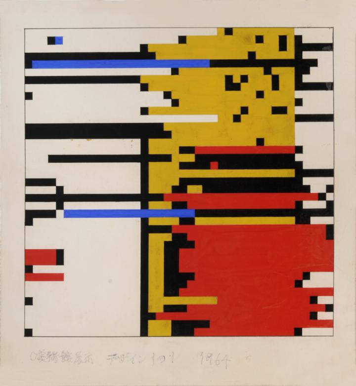 Werk - Design 3-3. Data 5, 5, 5, 5, 5 [Design 1-1. Data 2, 2, 2 ,2]